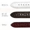 白金堂オリジナルベルト H0000111